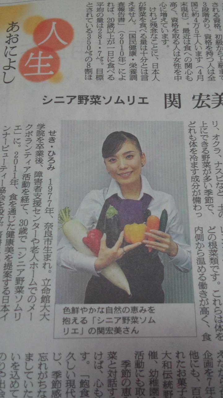 asahi朝日新聞☆